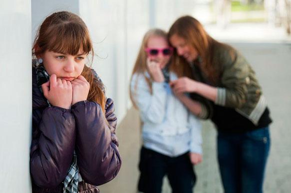 Bullying en Santander